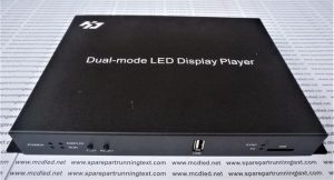 HD-A603 syn-asyn dual mode hd player box